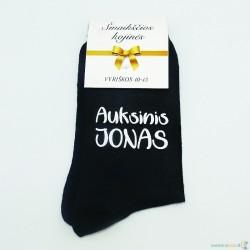 """Kojinės """"Auksinis JONAS"""""""
