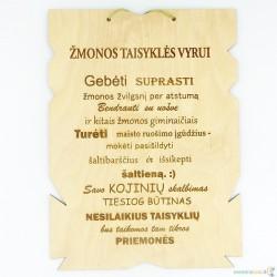 ŽMONOS TAISYKLĖS VYRUI